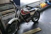 yamaha-ty80-trail-bike