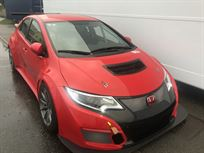 honda-civic-tcr-fk2-h56