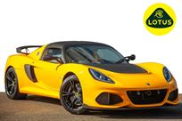 unregistered-lotus-exige-sport-350
