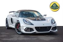 unregistered-lotus-exige-sport-410