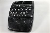 wrc-rallye-car-carbon-center-console-cover