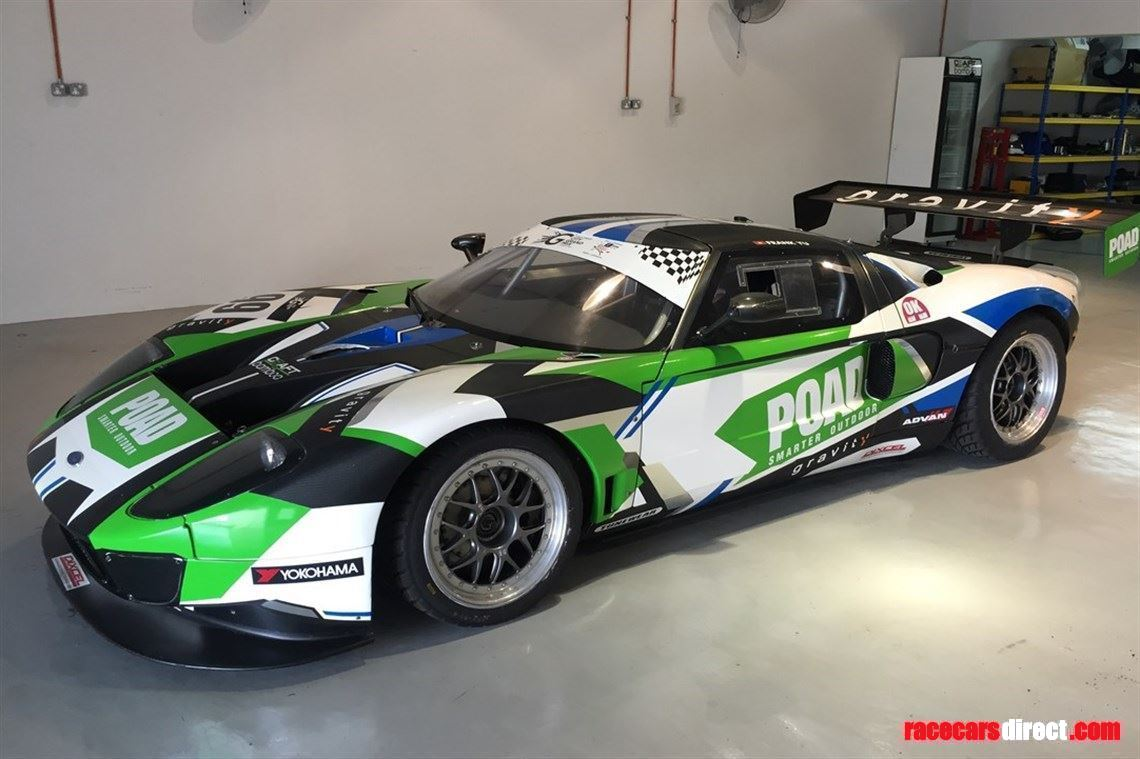 Ford Gt Gt Evo Reduced To