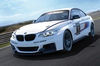 wanted-bmw-m235i-cup-car-spare-parts