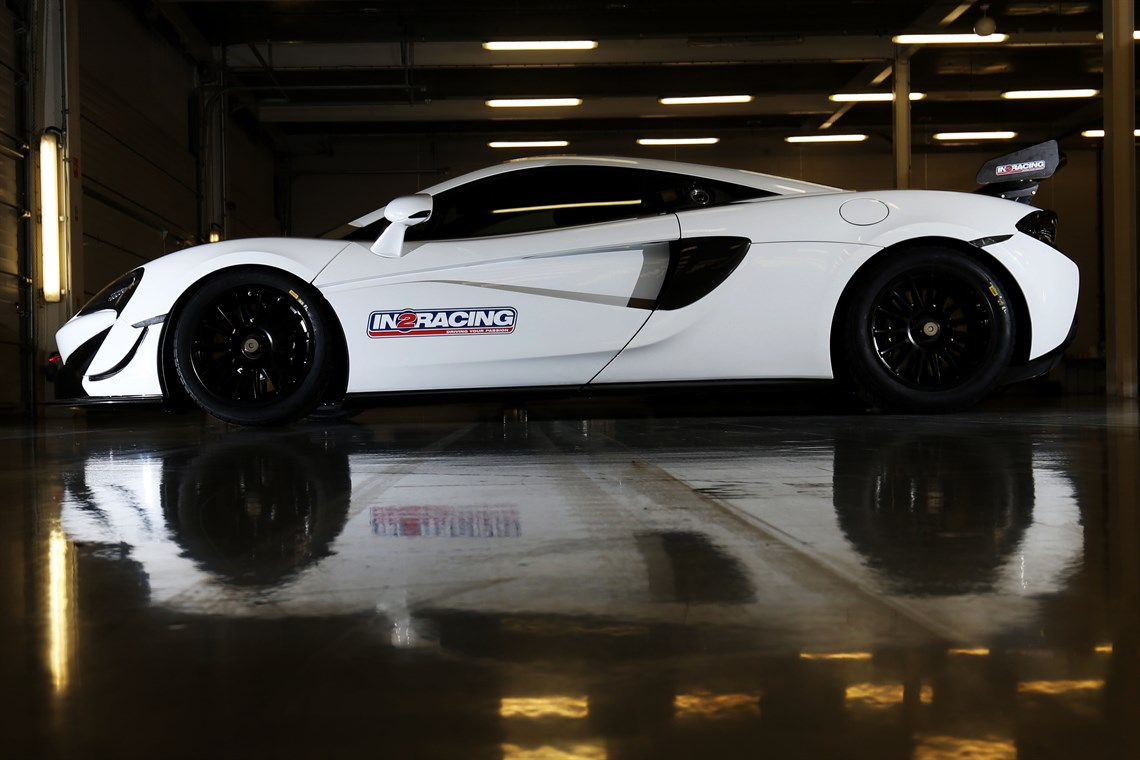 british-gt-drive-available-in-a-mclaren-570s