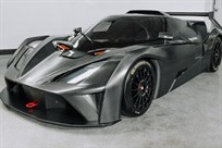 ktm-xbow-gt4-race-car-new