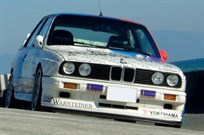 bmw-m3-e30-dtm-gra-parts-carbon-parts