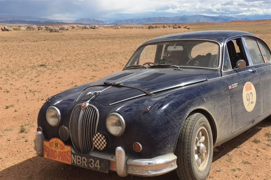 Racecarsdirect.com - 1959 MK2 Jaguar Peking to Paris Rally Car