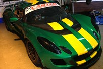 lotus-exige-s2-260-cup-2010-rarely-available