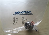 nmb-spherical-bearings-and-rod-ends