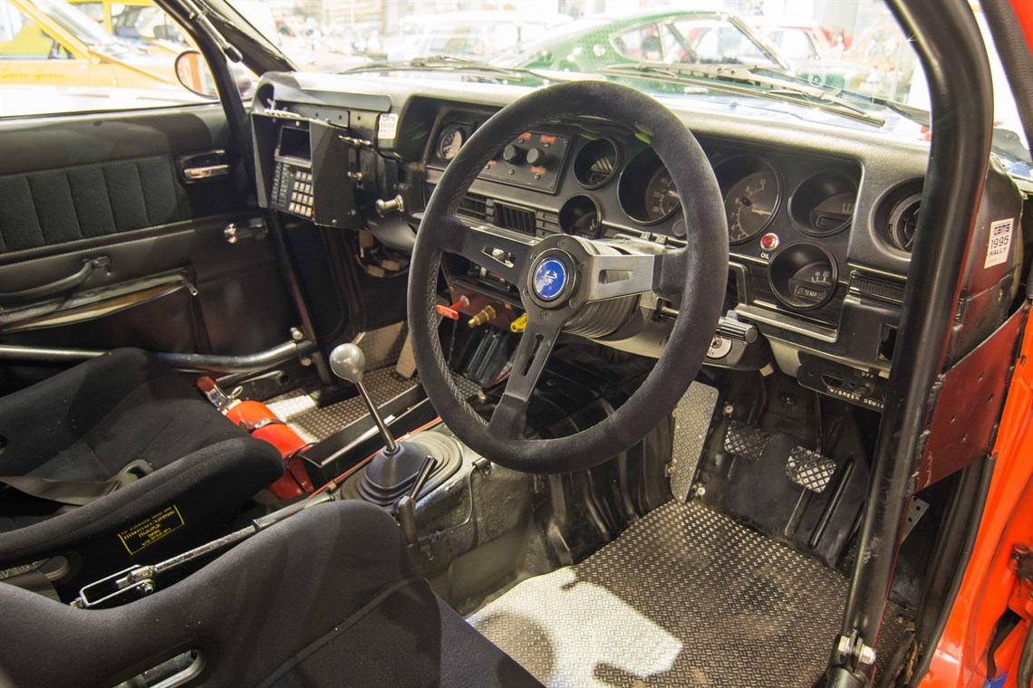 Racecarsdirect com - 1979 Datsun Stanza PA-10 Nissan Ex