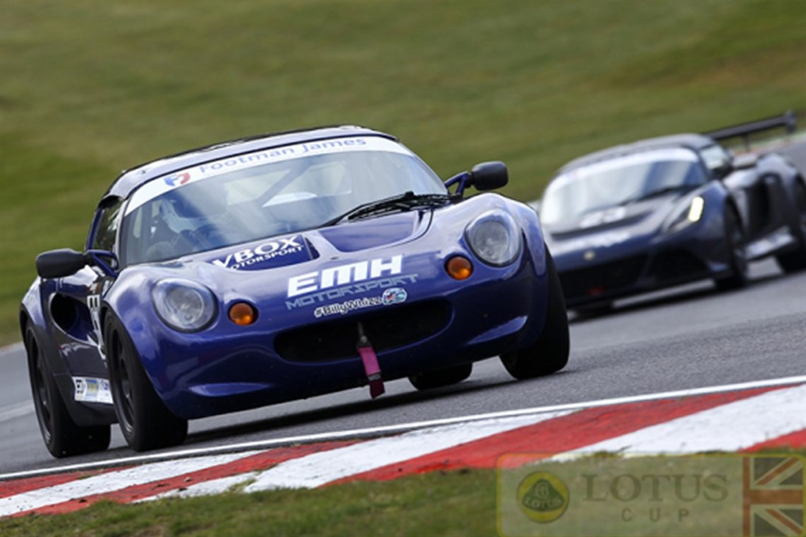 emh-motorsport-oxford-based-race-track-car-pr