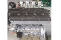 cosworth-eaa-race-engines---priced-to-sell