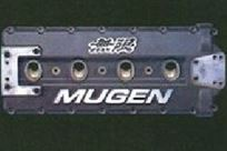 mugen-cam-covers-wanted